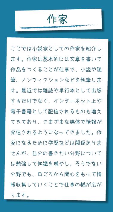 writer01.png
