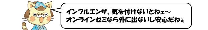 20161125宣伝.png