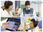 インターネット学習×家庭教師×集団塾のコラボ「Fitオンラインゼミ」